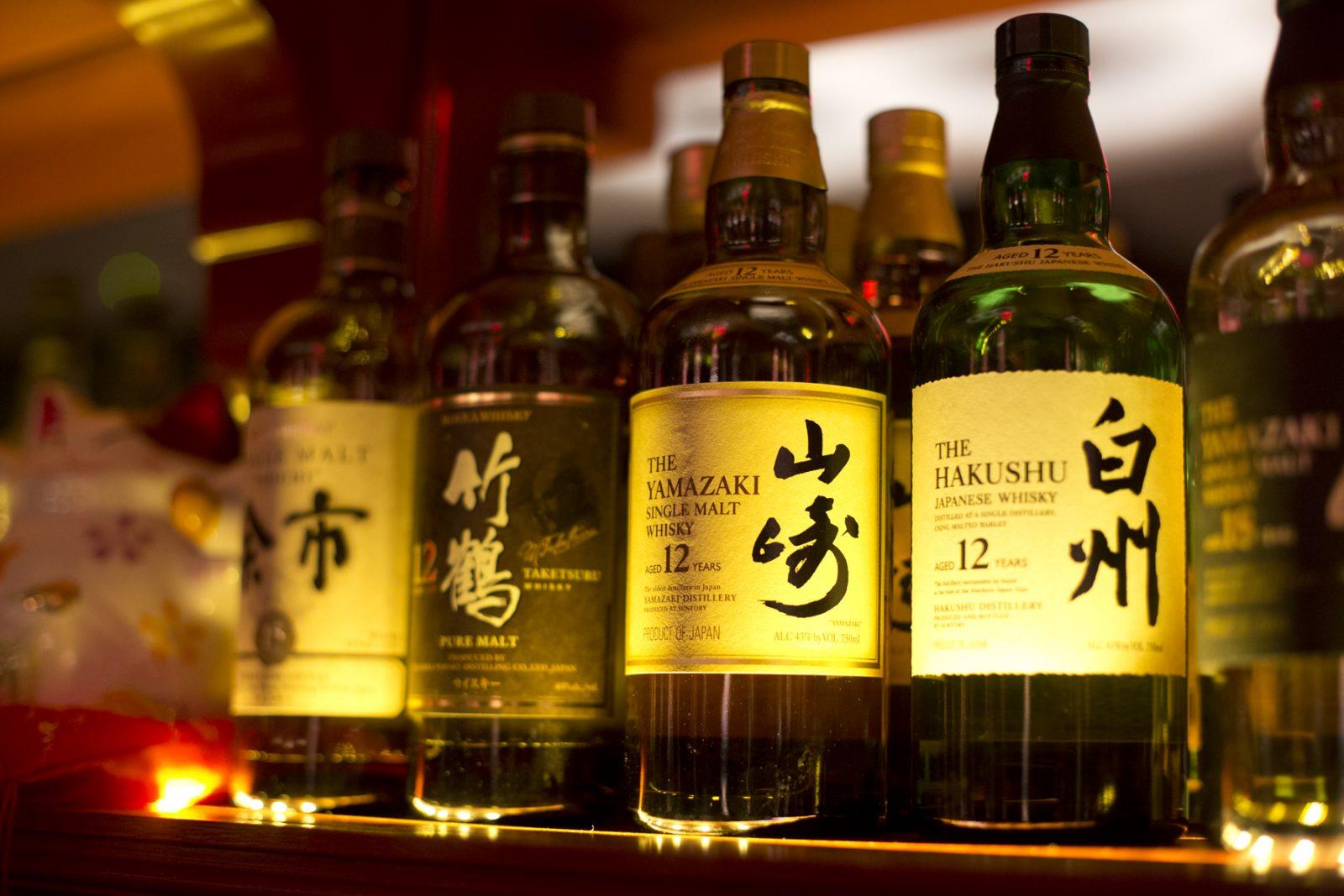 Buy Japanese Whisky Gainesville FL